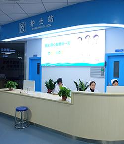 白斑病医院